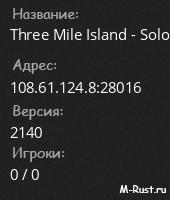 Three Mile Island - Solo/Duo/Trio 1/7 FULL WIPE