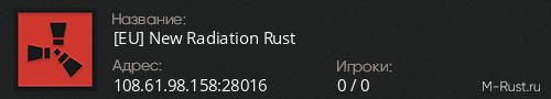 [EU] New Radiation Rust Wipe 8/02/2019
