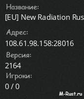 [EU] New Radiation Rust Wipe 20/01/2019