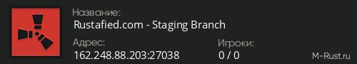 Rustafied.com - Staging Branch