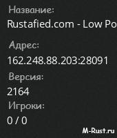 Rustafied.com - Low Pop