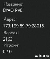 BYAO PVE