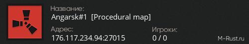 Angarsk#1  [Procedural map]