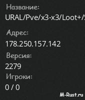 URAL/Pve/x3-x3/Loot+/Scrap+/RaidableBases/Events/Trade/BGrade/U