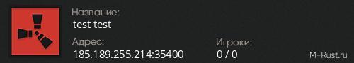[RU EN] HELLTON [X2 MAX 3 LOOT] WIPE 18.01