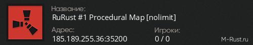 RuRust #1 Procedural Map [nolimit]