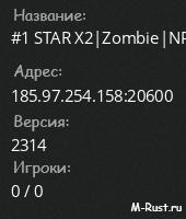#1 STAR X2 Zombie NPC Bank