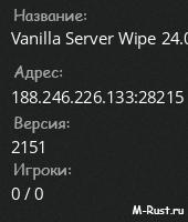 Vanilla Server Wipe 24.02.19 [ stack resource x2 | MAX 3]