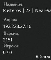 Rusteros | 2x | Near-Vanilla | Halfcraft | 2/7
