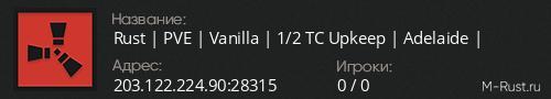 Rust | PVE | Vanilla | 1/2 TC Upkeep | Adelaide |