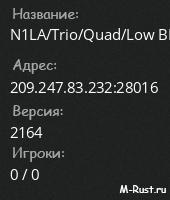 N1LA/Trio/Quad/NO BPs/+Resources/Low Upkeep/Equestrian
