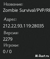 Zombie Survival/PVP/RPG//Loot+/Teleport/Kit/Events