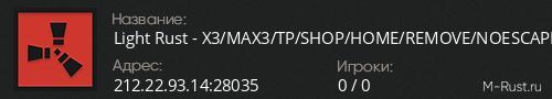 R-U-S-S-I-A|x3|max2|wipe/14.03/KIT/TP/SKINS/DUEL/IVENT/HOM/