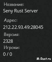 [RU] RST | PVE #1 | Мирный сервер | Raid bases