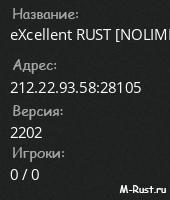 RealyRust [x5|max5|tp|kit|steam]
