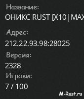 [RU|EU] HELLTON CLASSIC {GLOBAL WIPE 16.05}