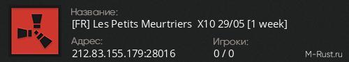 [FR] Les Petits Meurtriers  X10 16/05 [1 week]