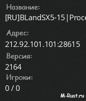[RU]BLandSX5-15|Procedural|Plugins!