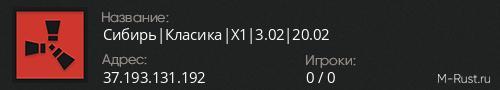 DarkTeam [X3|wipe 4.06]