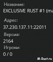 EXCLUSIVE RUST (max2|x2|tp|kit|inst|Barren) WIPE 22.03