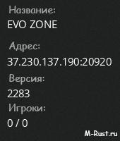 EVO ZONE