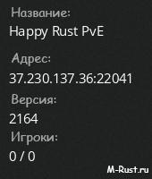 Happy Rust PvE