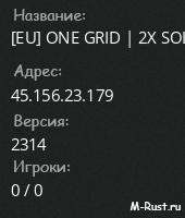 [EU] ONE GRID   2X SOLO/DUO
