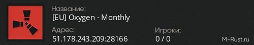 [EU] Oxygen - Monthly