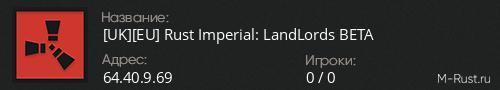 [UK] [EU] Rust Imperial : SoftCore