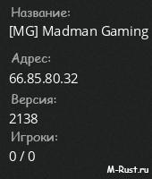 [MG] Madman Gaming Solo Duo Trio