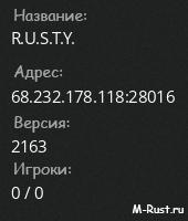 R.U.S.T.Y.