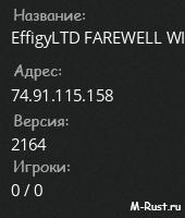 EffigyLTD 5X - Fresh BP Wipe 1/3