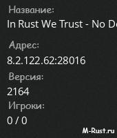 In Rust We Trust - No Decay, 3x, home, tp, monthly wipe
