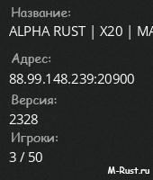 MasTers Rust x3 Solo/Duo - Wipe.26.08.2021