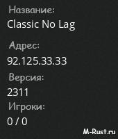 Classic No Lag