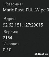 Classic. FULLWipe 18.01. No plugins!