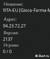 !!ITA-EU [Gioca-Farma-Muori] 06/09-Vanilla