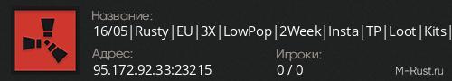 16/05|Rusty|EU|3X|LowPop|2Week|Insta|TP|Loot|Kits|Clans