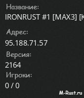 IRONRUST #1 [MAX3] [KITS] [X2] [TP] WIPE 28|05|19