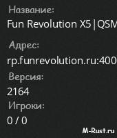 Fun Revolution X5|QSMELT x10|LOOT+|BP+|CAR|HELI|SKILL