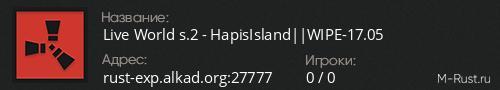 Live World s.2 - HapisIsland||WIPE-17.05