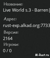 Live World s.3 - Barren||WIPE-24.05