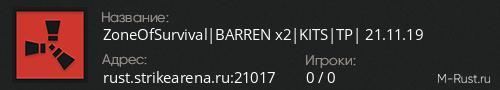 ZoneOfSurvival|BARREN x2|KITS|TP| 21.11.19
