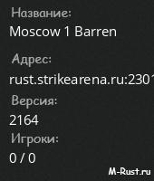 Moscow 1 Barren